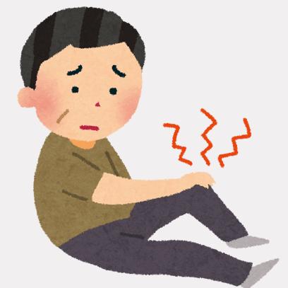 ひざ痛ー田無駅徒歩5分のつるた接骨院